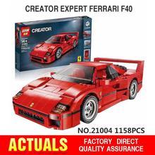 NEW LEPIN 21004 F40 Sports Car1158pcs Model Building Kits Minifigures Blocks Bricks Compatible Boys Gift