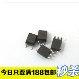 Ic Tlp155e Tos Sop 5 Ic Chip Ic Timeic Memories Aliexpress