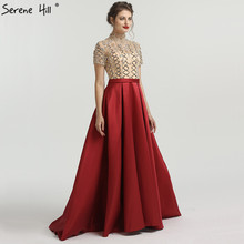 Elie Saab Long Red Crystal Beaded Satin Formal Evening Prom Gown Dress  Lebanon Engagement Party Dresses 06c5145a3f26