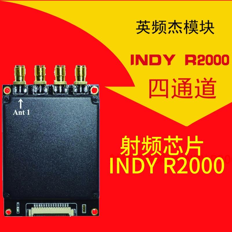 KLM9204 RFID RF Reader Module UHF Read And Write Module