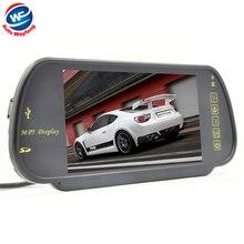"""Бесплатный Shippinrg Автомобиля HD Монитор 7 """"цветной TFT LCD Монитор Зеркала Rearview Автомобиля SD USB MP5 FM Передатчик Автомобильный Камера DVR Зеркало"""