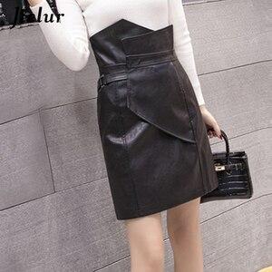 Image 3 - Jielur Mode Slanke Hoge Taille PU Lederen Rok Office Lady Patchwork S XL vrouwen Rok High Street Elegant Schede Zwarte rokken