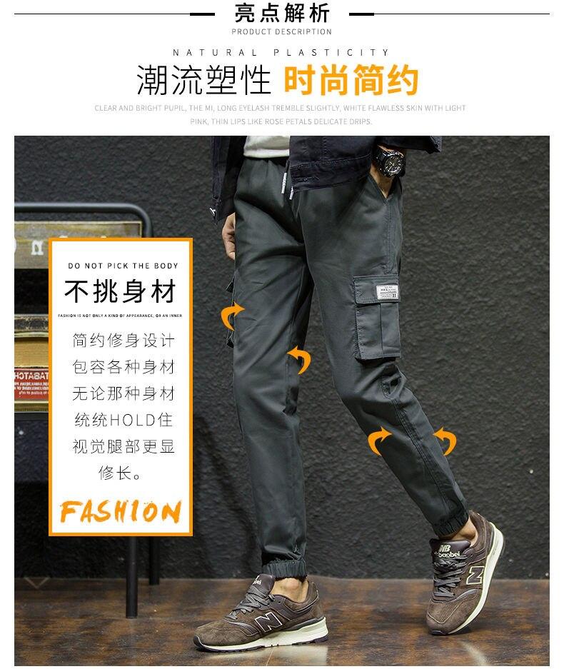 7XL Cargo Pants Men Quality Cotton Pencil Pants Male Washed Slim Fit Pants Mens Trousers Korean Brand MuLS Plus Size Casual Pant 01