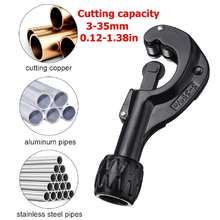 Copper Vinyl Brass Pipes Tube Cutter Scissor Cutting Tool For 3mm-35mm G type Metal/Plastic Tube Knife Cut Plumbing Tool(China)