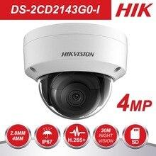 HIK купольная IP CCTV Камера POE DS-2CD2143G0-I 4MP CMOS ИК сетевой безопасности камера ночного видения H.265 с слот для карты SD IP 67