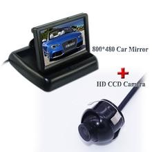 ДЛЯ всех автомобилей, как для Hummer для Астон Мартин т. д. CCD сзади автомобиля и фронтальная камера + ЖК-экран 4.3 «foltable дисплея автомобиля монитор