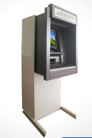 Wholesale Queue Currency Management System Machine/public Touch Payment Self Service ATM Terminal Kiosk