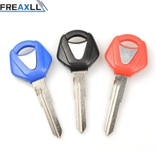 Motorcycle accessories Installed Keys Embryo Blank Uncut Blade Chip For YAMAHA R25 R3 Click unlock xmax X-MAX X MAX 125 200 250 for yamaha r3 r25 3 colors optional motorcycle blank key uncut blade keys embryo for yamaha r3 r25 embryo uncut motorcycle key