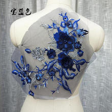blue and gold lace applique, heavy bead 3D applique with rhinestones, bridal 3d floral