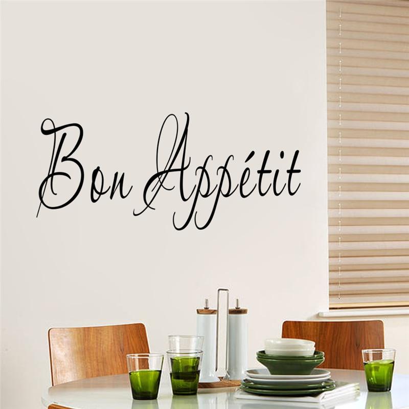 Bon appetit котировки настенные наклейки home decor кухня-столовая съемный виниловые наклейки искусства черный