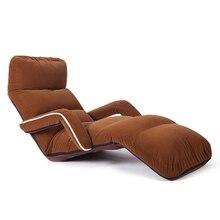 Складной регулируемый диван-кровать, мебель для гостиной, современный ленивый диван-диван, игровой диван-кресло, спальный диван-кровать