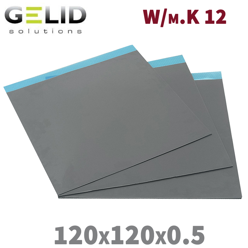 GELID TP-GP02 120x120x0.5 graphics processor cooling radiator Conductive silicone pad Thermal Pad high quality 100mm 100mm 1 0mm thermal pad pads for chipset ic laptop vram heatsink cooling thermal conductive insulating blue