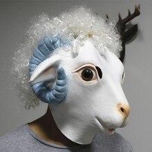 Halloween Animal Latex Rubber Goat Head Mask