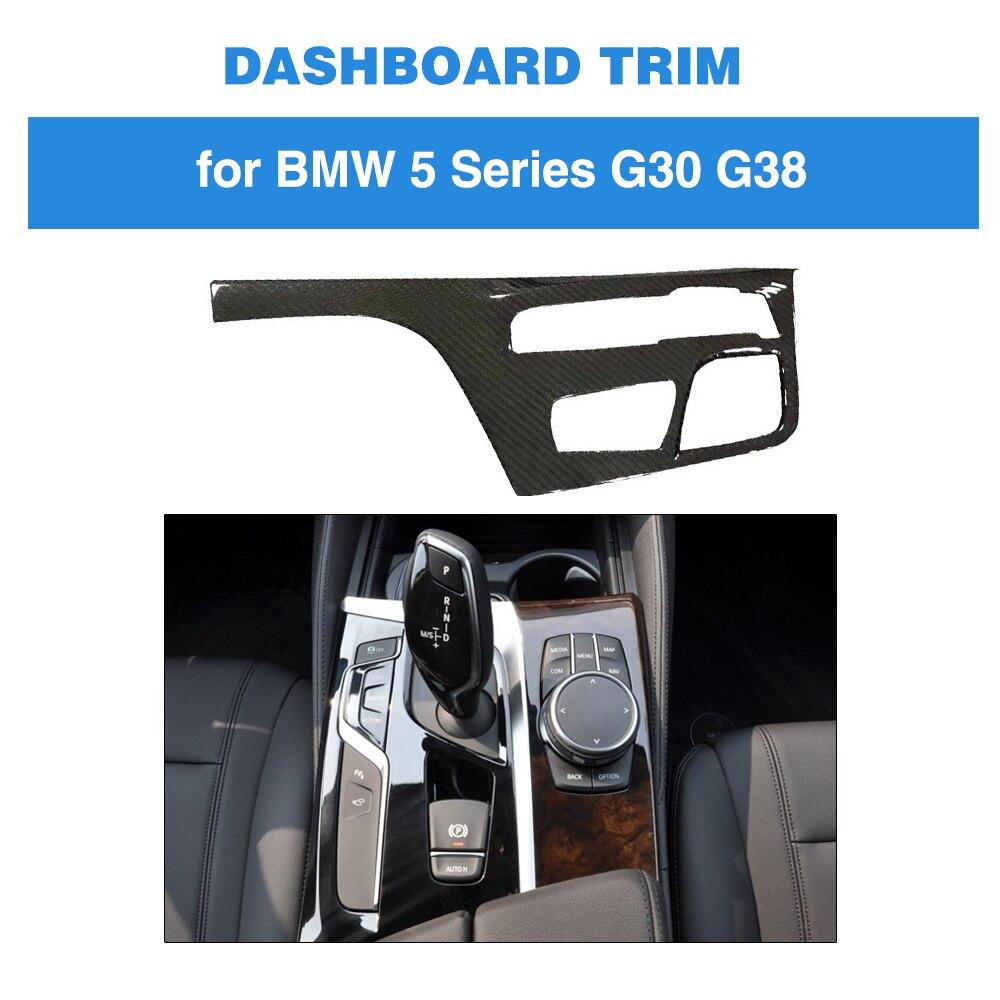 車のセンターコンソールギアシフトパネルカバー Bmw の 5 シリーズ G30 G31 G38 F90 M5 520i 530i 540i カーボンファイバーアクセサリー LHD