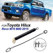 1 шт. Нержавеющая сталь Задняя Крышка багажника тормозит амортизатор вверх лифт газовые стойки для Toyota Hilux Revo M70 M80