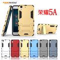 Dual Armor Case For Huawei Honor 5A 5C Tough Shockproof PC+TPU 2 in 1 Hybrid Phone Case For Huawei Honor 5X With Holder CL1224