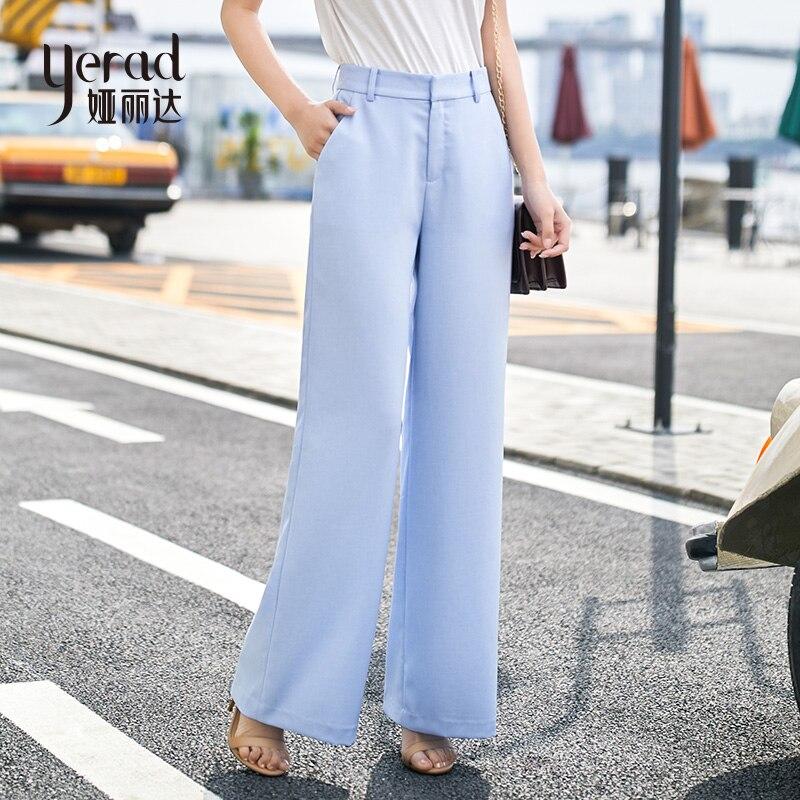 YERAD Blue Chiffon   Wide     Leg     Pants   Women Casual Loose Office Trousers Ladies Summer High Waist Long   Pants