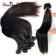 Promqueen,, бразильские вплетаемые пряди, волосы Remy, плетение, натуральный цвет, 30, 32, 34, 40 дюймов, человеческие пряди для наращивания