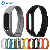 Teamyo Original Mi Band 2 Strap for xiaomi mi band 2 Bracelet Silicone Wristband Smart Band Accessories Miband 2 Colorful Strap