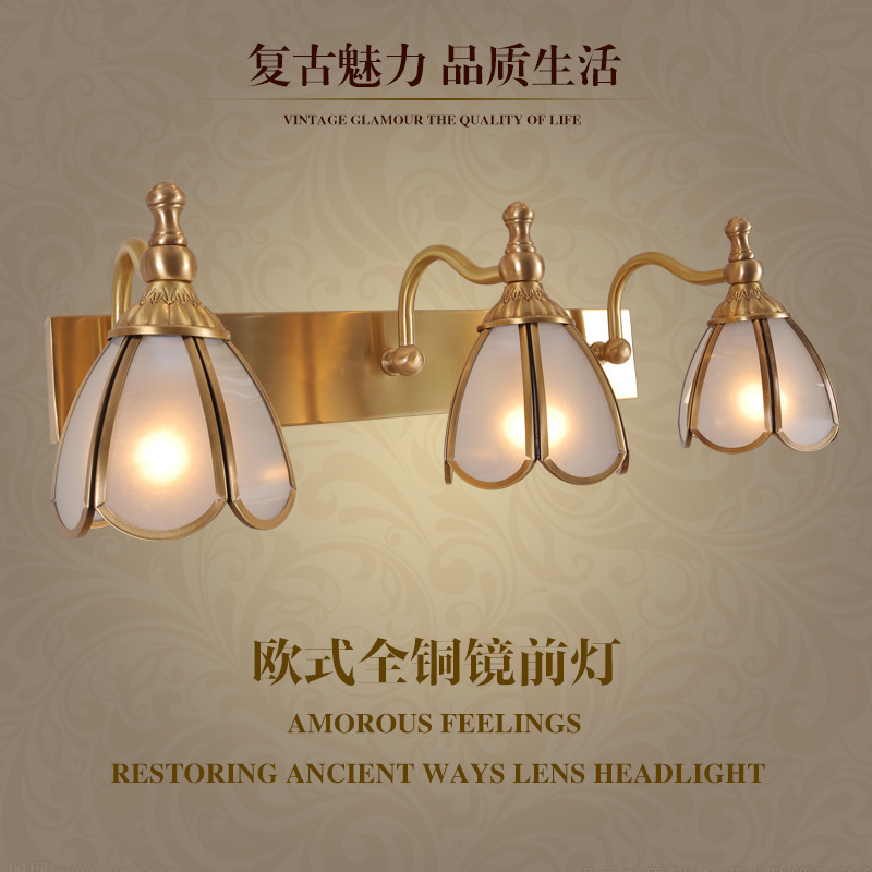 bronze mirror headlights sitting room dining room toilet wall lamps and lanterns  bathroom lens headlight wall lamp|Wall Lamps| |  - title=