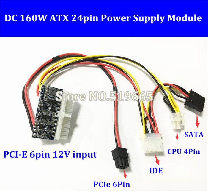 NEW PCI-E 6pin 12V input DC 160W ATX 24pin Power Supply Module Swithc Pico PSU Car Auto Mini ITX High 4P CPU 4P IDE molex SATA