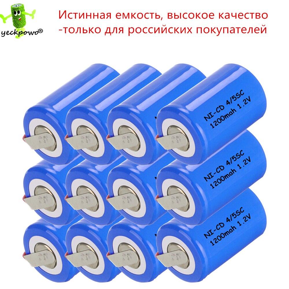Capacidad verdadera! 12 unids 4/5 SC batería 4/5 batería Recargable SubC Batería