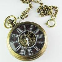 2010 Unique Dail Elegant Design Brass Antique Pocket Watch