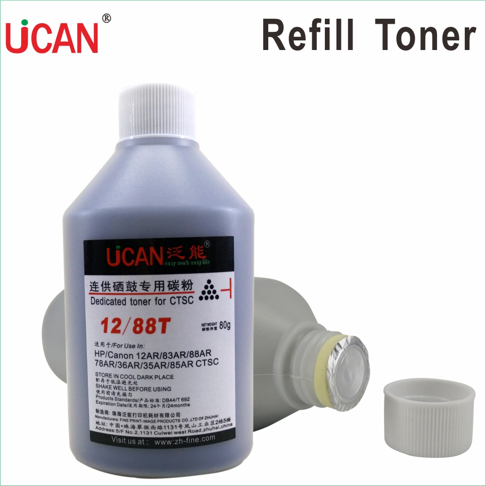 Refill Toner Powder for HP 79A 83A 12A 78A 36A 85A for Canon 737 725 712 726 728 703 104 UCAN Toner Cartridges dedicated toner powder compatible for ricoh aficio mpc2030 2050 2530 2550 color toner