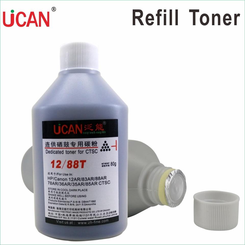 Refill Toner Powder For HP 79A 83A 12A 78A 36A 85A For Canon 737 725 712 726 728 703 104 UCAN Toner Cartridges  Dedicated