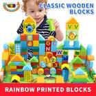 Wooden Building Blocks Set Rainbow Coloured Kindergarten Educational Toys for Kids Early Learning Intelligence Development