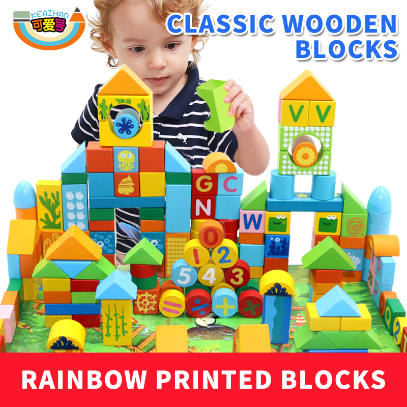Wooden Building Blocks Set Rainbow Coloured Kindergarten Educational Toys for Kids Early Learning Intelligence Development