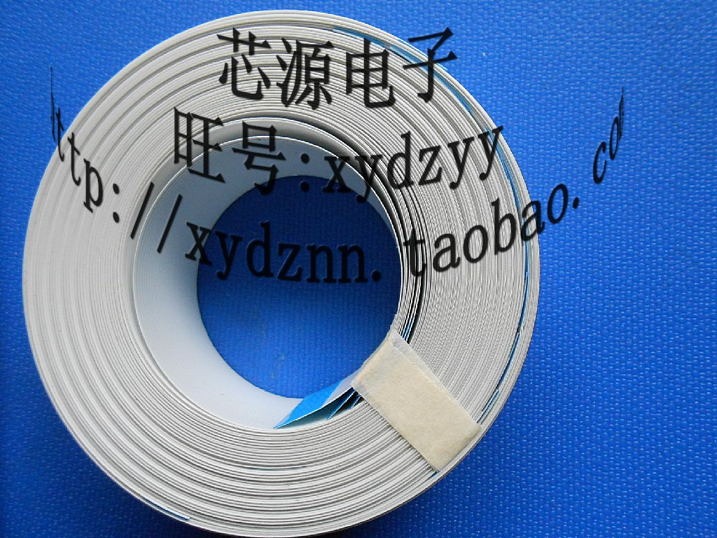 Flexible Flat Cable For Dvd S : Ffc pitch pin mm long type b flexible flat cable