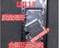 5 PCS L9113 Marelli mulpoint injeção manifold chip de computador de bordo chip de módulo power injector authenc local