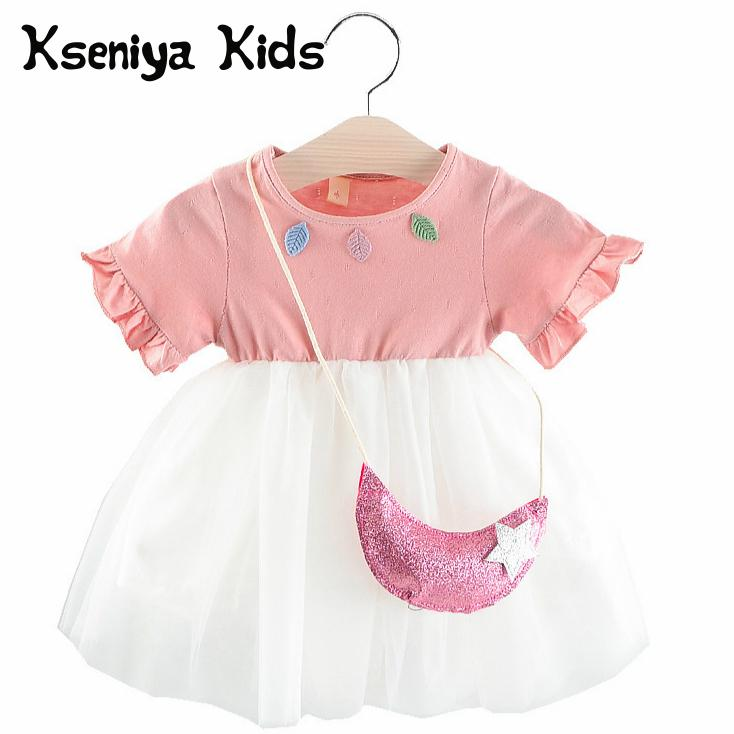 Kseniya Kids Lace Dress For Baby Girl Newborn Girl Baby Dresses Lace Christening Gown Tutu Dress Party Dresses Baby Clothing