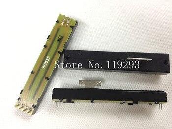 [SA]Taiwan ALPHA 88MM slide potentiometers with dust-proof membrane B10KX2 B50KX2 8T Straight Shaft length 8MM--5pcs/lot