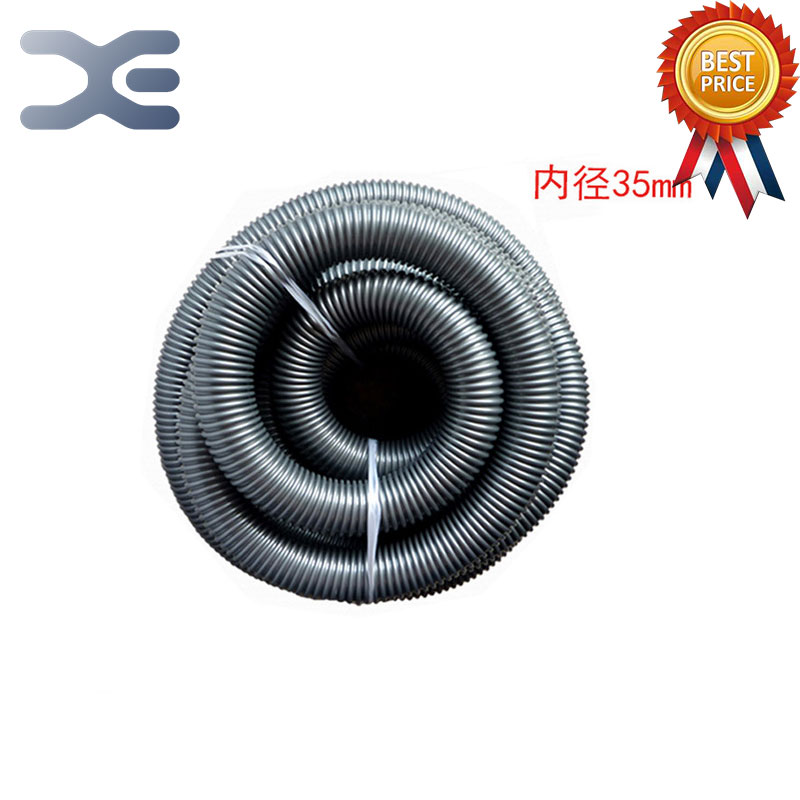 High Quality Universal Vacuum Cleaner Accessories Hose Suction Pipe Thread Pipe Diameter 35mm Diameter 42mm