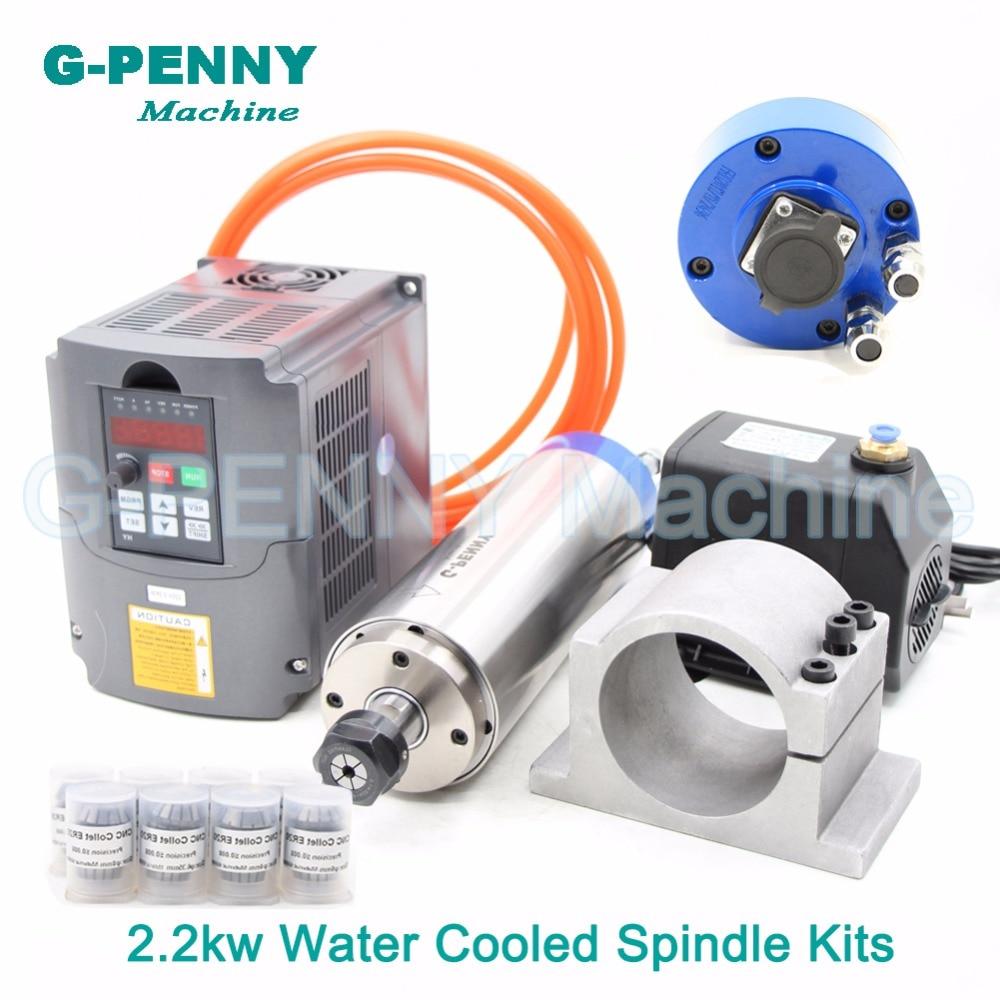 2.2kw ER20 water cooled spindle kit CNC spindle motor 4 Bearings & 2.2kw VFD/Inverter & 80mm Spindle Bracket & 75w water pump !
