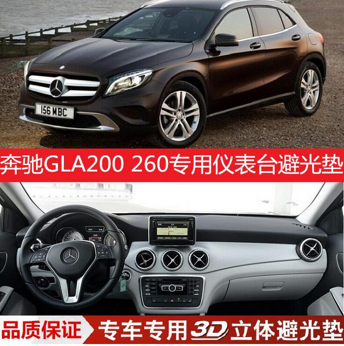 Online buy wholesale mercedes 220 cdi from china mercedes for Mercedes benz car covers