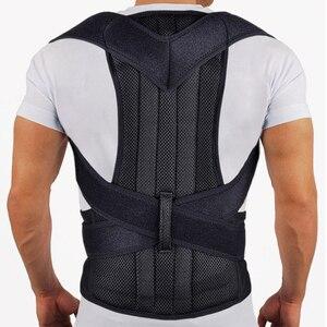 Hot Spine Back Support Belt Ba