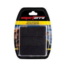 Набор ремешков Smarterra Belt KIT(блистер