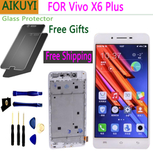 цена на 5.7 NEW Original screen for Vivo X6 PULS LCD Full Touch Display screen touch for Vivo screen X6PULS LCD screen with frame Digi