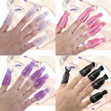 HOT 10PCS Nail Art Plastic  Removal Of Gel Varnishes Polish Lint-Free Wipes Clip UV Wrap Tool