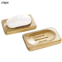 CTREE Natural Protable Solid Wood Bamboo Soap Case Dish Drain Wash Shower Bathroom Accessories Water Home C50