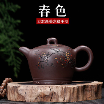 outlet undressed ore spring scenery purple clay pot of pure manual custom wholesale mining source treasure the teapot