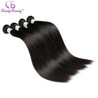 Trendy Beauty Hair Brazilian Straight Human Hair Weave Bundles Non Remy Hair Natural Black Color 3
