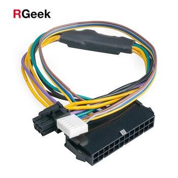 Cable de fuente de alimentación Modular 30CM ATX 24Pin 24 Pin hembra a 6Pin 6-Pin macho Mini conector de 6 pines para HP Elite 8100 de 8200 de 8300 800G1