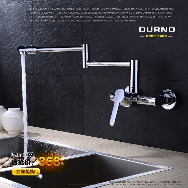 copper wall type universal rotary folding telescopic kitchen, hot and cold washing dishes basin sink, lengthened faucet