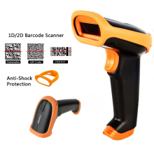 RD-S5 Handheld Barcode Scanner Wired 2D QR Bar Code Reader PDF417 Portable bar code Scanner for Inventory POS Terminal free shipping wireless barcode scanner reader handheld 32bit high scaned speed cordless pos bar code scan for inventory nt m2