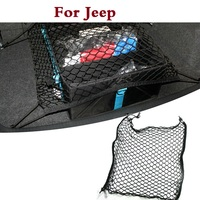 Car Styling Car Trunk Luggage Storage Cargo Organiser Elastic Mesh Net 4 Hooks For Jeep Liberty