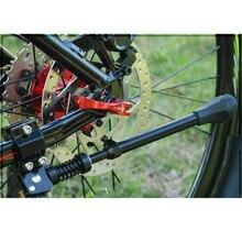 Алюминиевый Регулируемый велосипед Kick Stand велосипедная стойка поддержка инструмент деталь аксессуар велосипедная ножная поддержка велосипедные аксессуары# Y